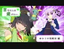 【ポケモンUSM】京町さんは遊びたい。ゆかりの挑戦状編【VOICEROID実況】