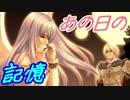 【実況】最高難易度でイースオリジンの物語を全力で楽しむ pa...