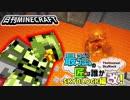 【日刊Minecraft】最強の匠は誰かスカイブロック編改!絶望的センス4人衆がカオス実況!#47【TheUnusualSkyBlock】