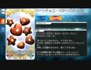 【Fate/Grand Order】 ハートチョコ・ビタービタービター [ジャンヌ・ダルク・オルタ・サンタ・リリィ] 【Valentine2019】