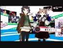 【Vキャス27】Vキャス27閉会式1/3