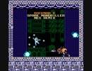 第66位:[ロックマンX] スパーク・マンドリラーステージ ファミコン風8bitアレンジ thumbnail