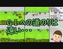 【ダービースタリオン アドバンス】親子でゲーム実況 Vol.006「GⅠへの道のりは遠い・・・」