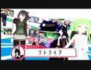 【Vキャス27】Vキャス27閉会式3/3