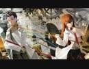 【osu!】STEINS;GATE 0 (いとうかなこ) - ファティマ [Crys' Expert]