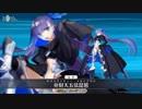 【FGOリニューアル】メルトリリス 新モーション宝具+EXまとめ【Fate/Grand Order CCCコラボ】