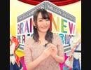 ミリオンライブ! 5thLIVE 特別番組「アソミリオン Season2」 出演者メッセージ