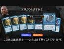 【MTGA淫夢】bo3レ○プ! アオォンタァンオォン.nihongo