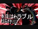 【大乱闘スマッシュブラザーズSPECIAL】 オンライン対戦でトラブル多発!!一番見せたかった試合が……2