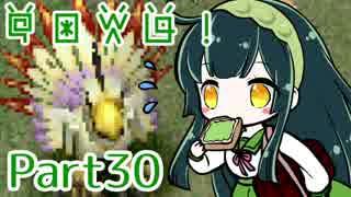 【東北姉妹実況プレイ】ずん子ちゃんとデジモンワールド冒険記part30