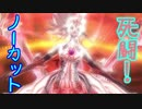 【実況】ギャルゲ好きが東亰ザナドゥeX+の物語を全力で楽しむ...