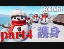 【Fortnite】少し前のシーズン7 ソロスナイパー銃撃戦【ゆっくり実況】