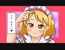 第18位:【東方】うんかわアリス【手書き】 thumbnail