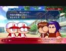 【PS4】パワプロ2018 大一万 大吉