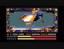 MSX YS2 Termination FM音源