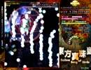 東方真珠島 Normal 咲夜(皇) 418億 (1/2)