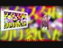 【KotonoSync】ジグソーパズル【VOICEROID2琴葉茜】