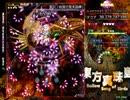 東方真珠島 Normal 咲夜(皇) 418億 (2/2)