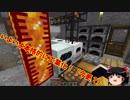 【Minecraft】ゆっくり錬金科学raft Part 4【ゆっくり実況】