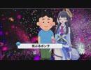 【省エネポン子】2/15放送のポン子の可愛いシーン集