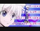 ホモと見るRAPER×RAPER (2011) op集