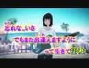 【ニコカラ】快晴 [FantasticYouth Ver.]【Orangestar】_ON Vocal