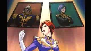 [ゆっくり] セガサターン版機動戦士ガンダム ギレンの野望紫軍初見プレイpart1