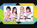 アイドルマスター ミリオンライブ!ミリオンスターズ 「Princess Be Ambitious!!」(リスアニ!LIVE 2019)