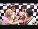 第46位:「アイドルマスター ミリオンライブ!ミリオンスターズ コメント&サイン動画」(リスアニ!LIVE 2019) thumbnail