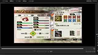 [プレイ動画] 戦国無双4の天下の色男決定戦をみことでプレイ