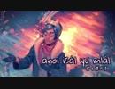 【KAITO】anoi isál yu mlál (2019 ver.)【オリジナル】