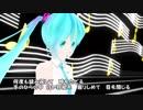 【MMD】 組曲 愛と命の約束 第6曲 時をたどる【初音ミク】