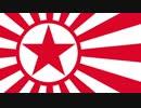軍艦マーチが朝鮮人民軍歌になる