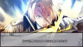 【シノビガミ】勝利からは逃げられない―さあ、逆襲を始めましょう。 最終話【実卓リプレイ】