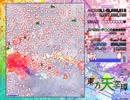 東方天空璋 Lunatic 射命丸文(秋装備) 91.4億 1-4面