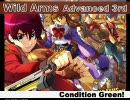 【WILD ARMS】ワイルドアームズ Condition Greenを集めてみたッ!