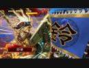 【三国志大戦4】虎の国からお届けします。◆11◆