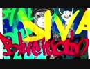 オハコ MV「BLUETRAIN」初音ミク
