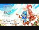 【幻想音楽祭C-8】Deracine-依る辺なき者たちの唄-【ナナミP・XFD】