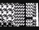 short jam/abhAva-Christoph