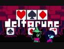 【実況】WELCOME 悪の組織 #5【deltarune】
