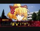 【シノビガミ】『怨念がおんねん』 part4【実卓リプレイ】