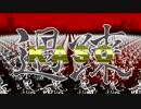 【ダークソウル3】過疎〈KASO〉~疎開騎士の侵入~【エイペックス最高】