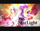 StarLight feat.結月ゆかり&IA