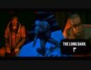 【The Long Dark】凍結サバイバル part23【ゆっくり実況プレイ】