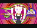 【ココロノ】中毒になるぜふぃ~さん-Ro Eve Style-【オリジナルリミックスカバー】