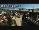 [Cities: Skylinesゆっくり実況シリーズ] 最高のまちを創ろう! ~防災と景観と交通のまちづくり~ パート4