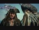 【KINGDOM HEARTS III】解説考察動画を作る程度のファンがKH3をやる【実況】Part37