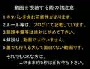【DQX】ドラマサ10の強ボス縛りプレイ動画・第2弾 ~短剣 VS 魔人軍団~