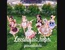 【幻想神域】ダンス動画「恋のミュージックアワー」